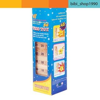 Bộ đồ chơi rút gỗ 54 thanh dành cho mọi lứa tuổi |Shopbansire
