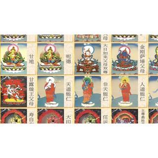thẻ bài truyền thống trung quốc