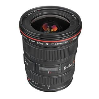 Ống kính Canon 17-40mm F/4 L USM-Chính hãng