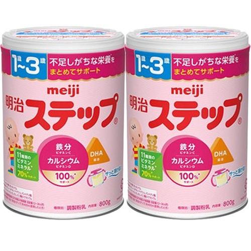 Combo 2 hộp sữa Meiji số 1-3 (800g*2) nội địa