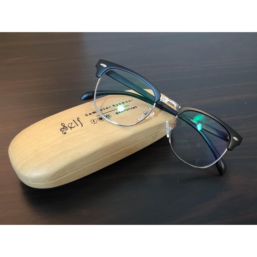 SELF แว่นตา รุ่น Luminary  👓 ส่งฟรี 🚚 [เนื้อTR ยืดหยุ่น บิดงอได้]