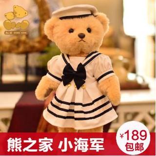 Bộ Đồ Thủy Thủ Hóa Trang Gấu Teddy Xinh Xắn Dành Cho Nữ