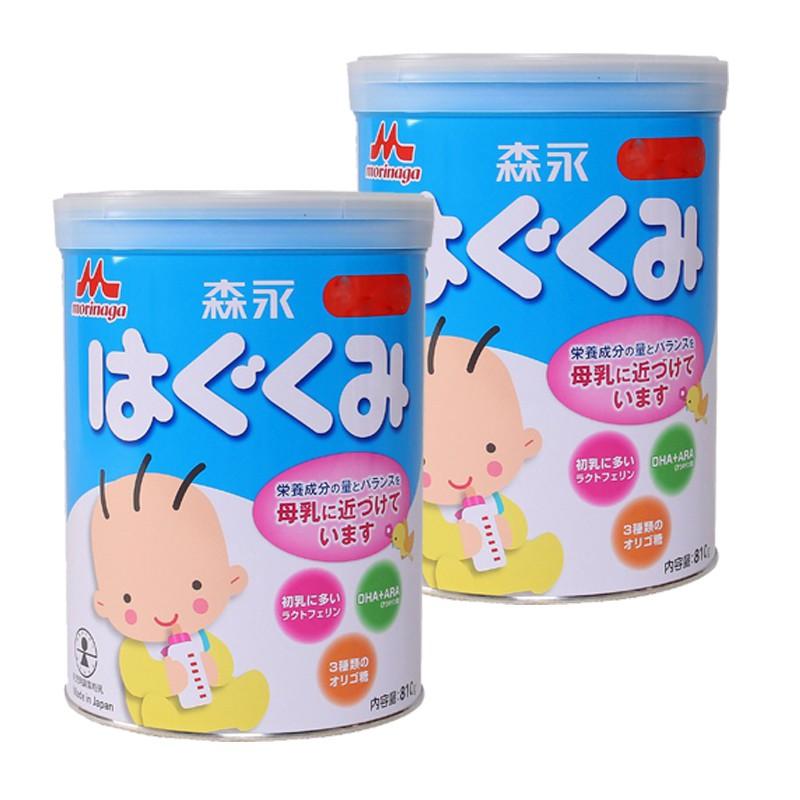 COMBO: 2 hộp sữa bột Morinaga số 0 810g nội địa Nhật - 3487470 , 765176071 , 322_765176071 , 1599000 , COMBO-2-hop-sua-bot-Morinaga-so-0-810g-noi-dia-Nhat-322_765176071 , shopee.vn , COMBO: 2 hộp sữa bột Morinaga số 0 810g nội địa Nhật