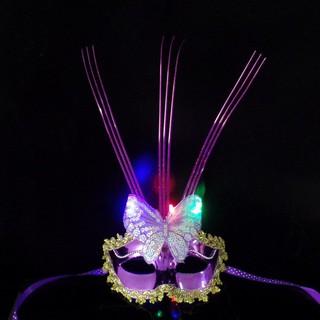 SK-mặt nạ lông vũ có đèn-( MK3) mã sp HX4980