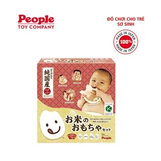 Bộ Quà Tặng Ngậm Nướu Bằng Gạo Nhật Bản Mochi Gift Set Natural PEOPLE