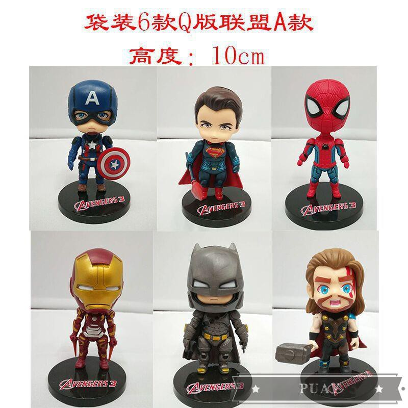 Anime The Avengers Q version 6 beauty team spider man iron~