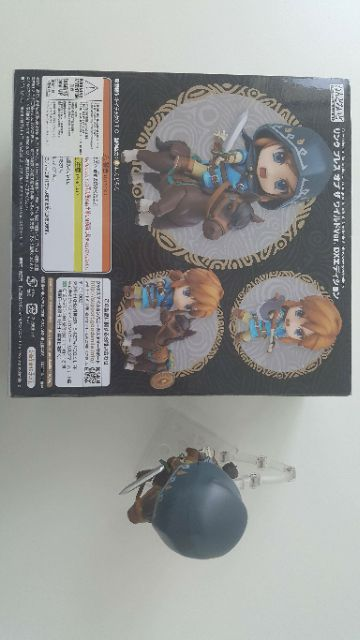 Good Smile Nendoroid - The Legend of Zelda: Breath of the Wild