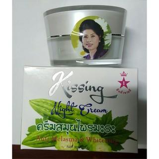 Kem Khổ Qua Thái Lan Kissing-Điều trị nám, sạm.Cam ket chinh hang