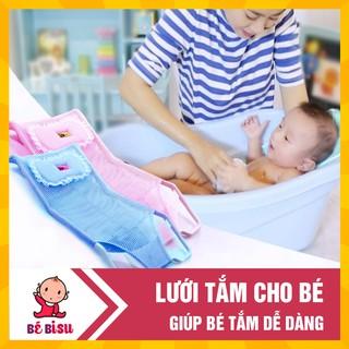 Giường lưới tắm kèm gối tiện lợi cho bé