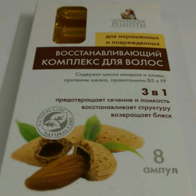 Serum dưỡng tóc (cho tóc hư tổn) - 137735,322_137735,60000,shopee.vn,Serum-duong-toc-cho-toc-hu-ton-322_137735,Serum dưỡng tóc (cho tóc hư tổn)