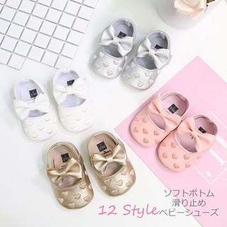 Giày bít mũi họa tiết trái tim mềm mại phối nơ cho bé sơ sinh (0-18 tháng)