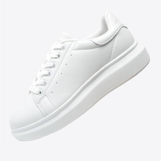 Giày Sneaker Domba gót trắng H-9115 thumbnail