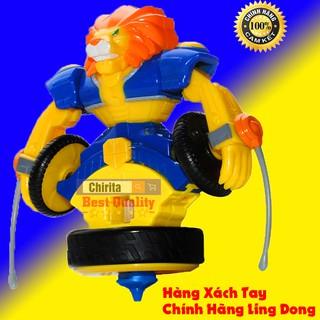 Võ Thần Giáp Sĩ Chính Hãng LingDong – Sư Tử Bá Vương – B10