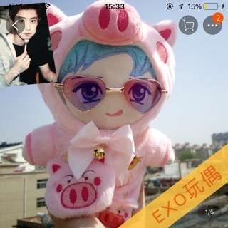 Doll Chanyeol Exo- Order doll kpop