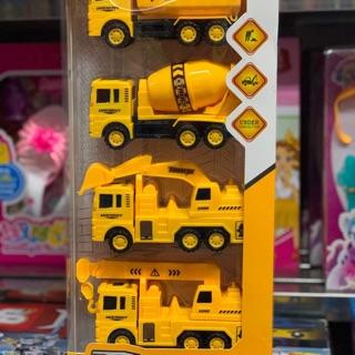 #838 Đồ chơi mô hình xe công trình xây dựng chạy đà- XINYINDAI