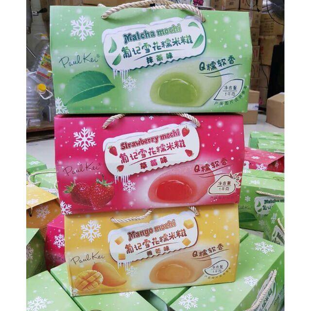 Bánh mochi Đài Loan - 3393280 , 795896491 , 322_795896491 , 200000 , Banh-mochi-Dai-Loan-322_795896491 , shopee.vn , Bánh mochi Đài Loan