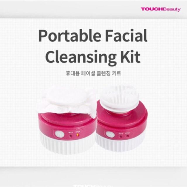 Máy rửa mặt touch beauty - 3101148 , 723287408 , 322_723287408 , 220000 , May-rua-mat-touch-beauty-322_723287408 , shopee.vn , Máy rửa mặt touch beauty