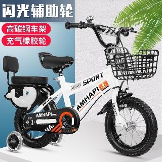 Xe đạp trẻ em 3-5-8-9 tuổi 14/12/16/18/20 inch xe đẩy trẻ em trai và gái xe đạp trẻ em