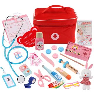 Childrens Role-playing Toys Pretend Doctor Nurse Roles Play Toy Set Kids Game @VN