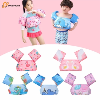 TU|Baby Swim Rings Arm Infant Toddler Kids Life Jacket Water Sport Life Vest for Children Swimming Pool