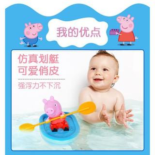 [ẢNH THẬT] Pig Peggy heo chèo thuyền dễ thương cho bé