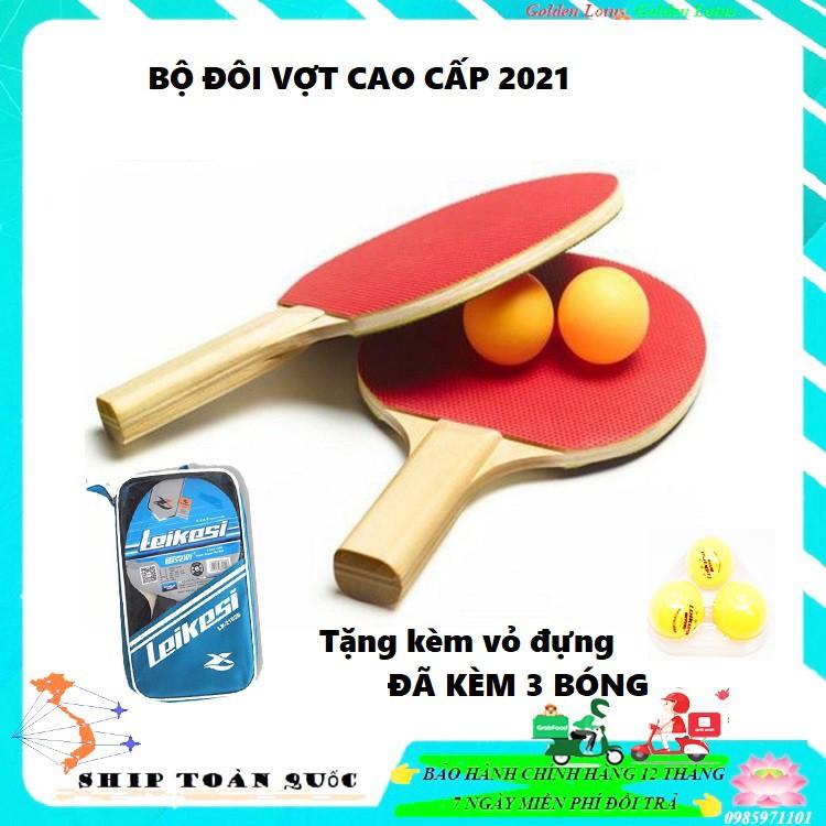 Bộ vợt bóng bàn LX-2162A ( bán kèm băng bảo vệ khửu tay lx 1081)