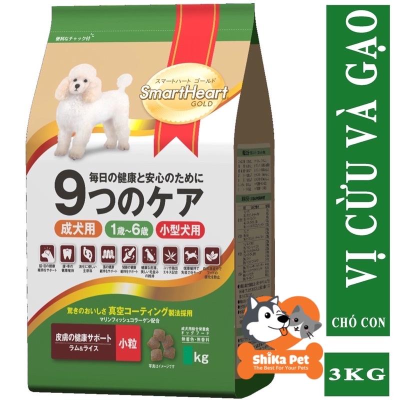 Thức Ăn Cho Chó Trưởng Thành Giống Nhỏ Smartheart Gold Vị Cừu&Gạo 3Kg