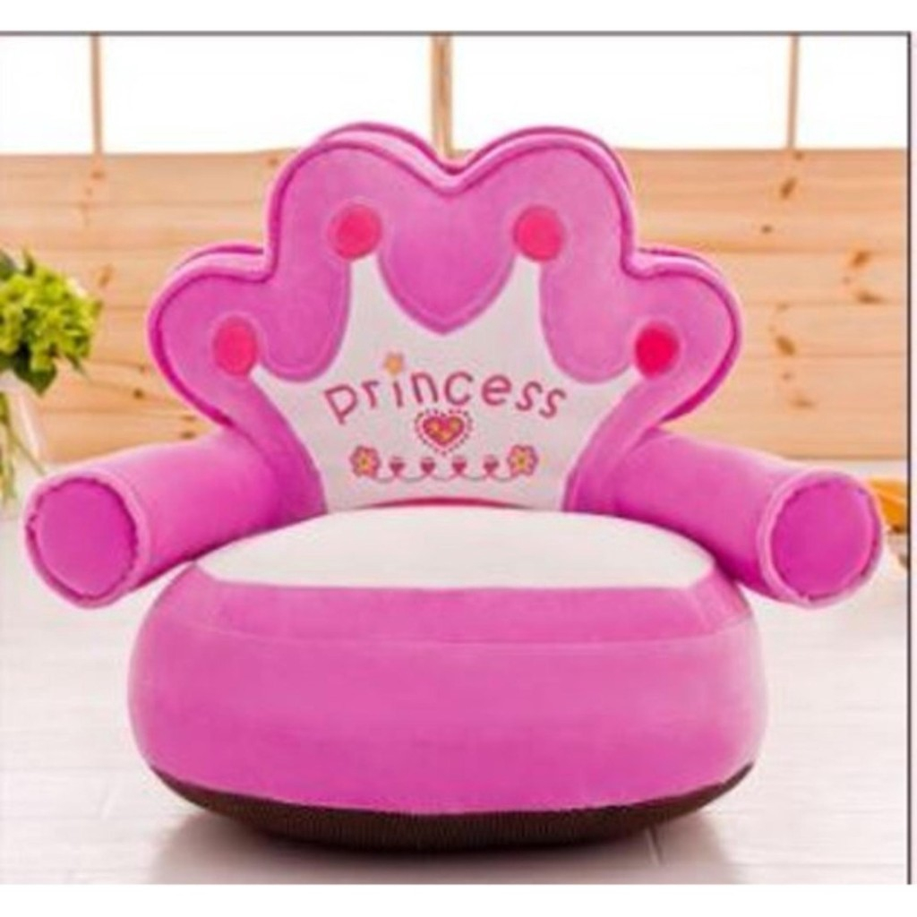 Baby Products เก้าอี้เด็ก เบาะนั่งเด็กเจ้าหญิงน้อย สีชมพู นุ่มนิ่ม น่ารัก แสนสบาย Baby - Kid cushion seat sofaaby Produc