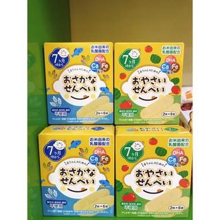 Bánh ăn dặm Oyase Nhật Bản – Dành cho trẻ từ 7 tháng trở lên