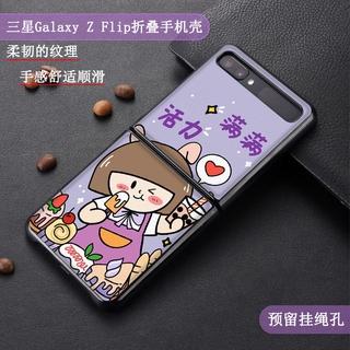Ốp Điện Thoại Hình Kẹp Độc Đáo Cho Samsung Galaxy F7000