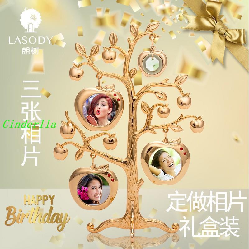 Tanabata người yêu tặng ảnh ảnh cây gửi bạn gái nam và nữ bạn gái tặng quà sinh