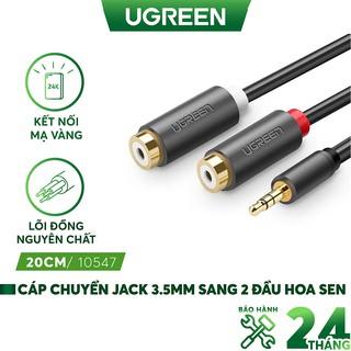 Cáp âm thanh chuyển jack 3.5mm sang 2 đầu hoa sen RCA dài 20CM - UGREEN 10547 (màu đen)
