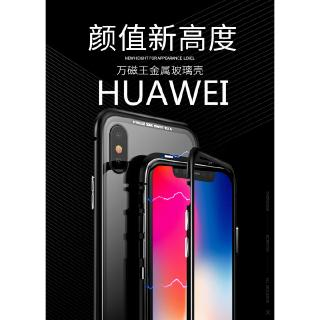 HUAWEI y9 2019 y7 pro y6 pro mate 20x Alloy Box Magnetic