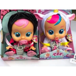 Búp bê khóc nhè Cry Babies