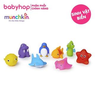 Đồ chơi nhà tắm sinh vật biển Munchkin (2,3 con)