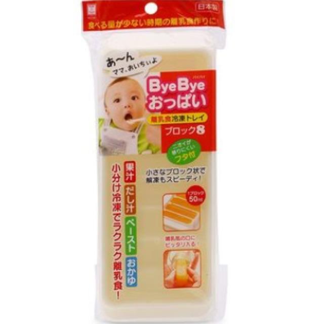 Hộp chia thức ăn 8 ngăn có nắp 3180 Kokubo (Trắng)