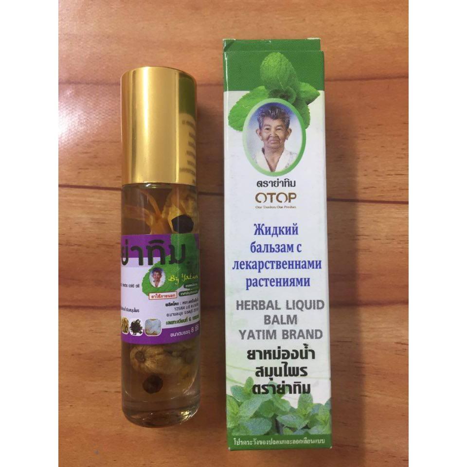 Dầu Lăn 22 Vị Thảo Dược OTOP Herbal Liquid Balm Yatim Brand Thái Lan
