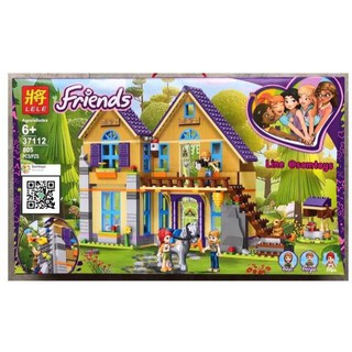 (HÀNG CÓ SẴN) Mẫu lắp ráp Mia's House Xếp hình Ngôi Nhà Của Mia Lepin 01081 Lele 37112 hàng Quảng Châu