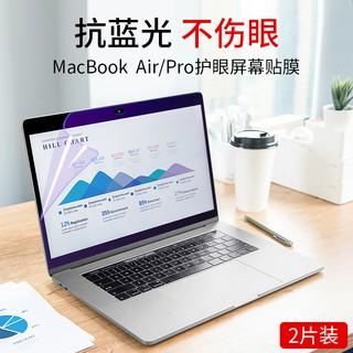 Miếng Dán Bảo Vệ Màn Hình Máy Tính Bảng Apple Macbook Pro 2018 13.3 Inch