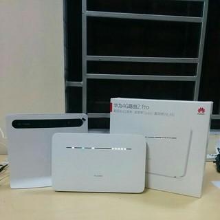 Bộ phát wifi Huawei B593/B316 sim sóng 4G