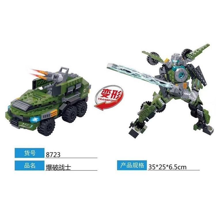 Bộ xếp hình Gudi 8723 Robot biến hình Burst Warrior - 311 chi tiết