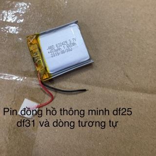Pin của đồng hồ thông minh DF25 DF31G chuẩn chính hãng thumbnail