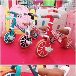 Xe chòi chân motion – kết hợp xe đạp cho bé