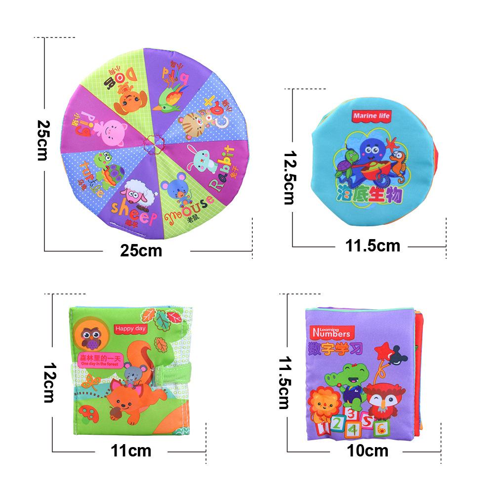early education puzzle small cloth book toy