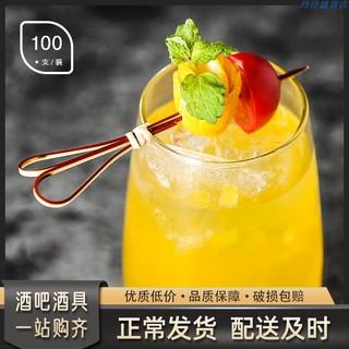 Bộ 100 Cây Kéo Bằng Tre Trang Trí Cocktail