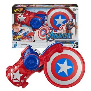 [Mã 1212TINI03 giảm 25% đơn 200k] Đồ chơi mô hình khiên chiến đấu Captain American Avenger E7375 thumbnail