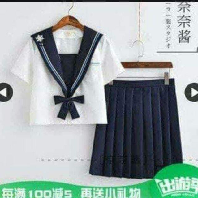 Seifuku sale