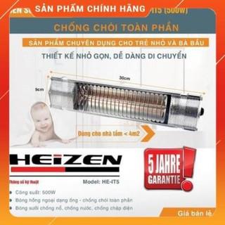 [FreeShip] Đèn sưởi không chói mắt Heizen 500W HE-IT5 [ Hàng cao cấp chính hãng - Bảo hành 12 tháng ]