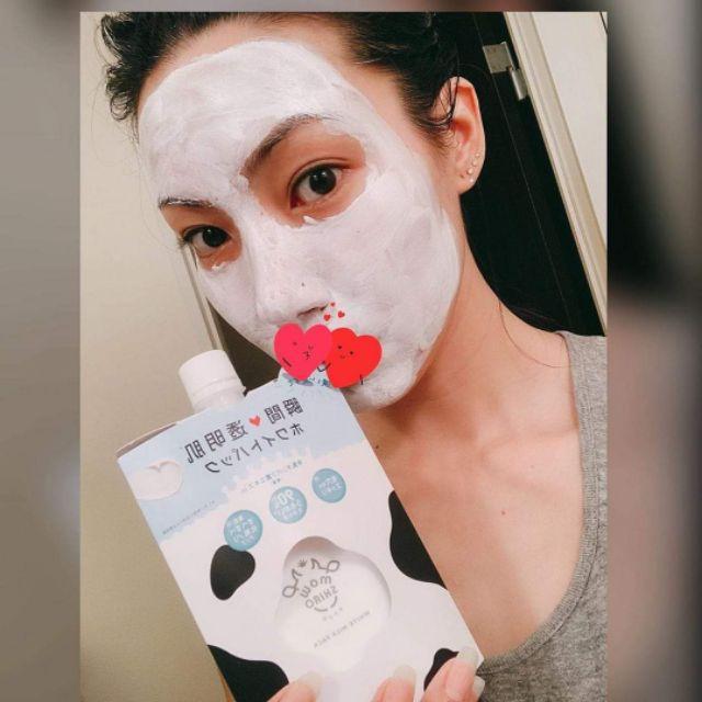 Mặt nạ dưỡng trắng MowShiro BCL White Milk Pack