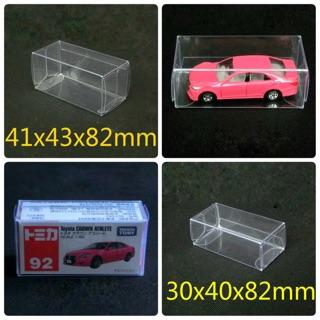 Hộp PVC bảo vệ trưng bày xe mô hình Tomica , Hotwheels 1/64